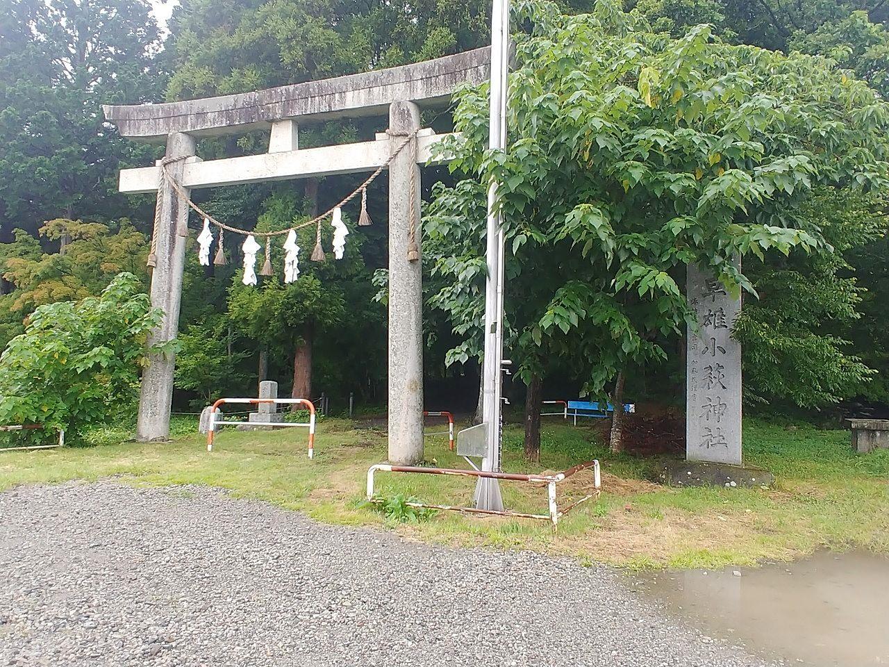 出早雄小萩神社の鳥居です
