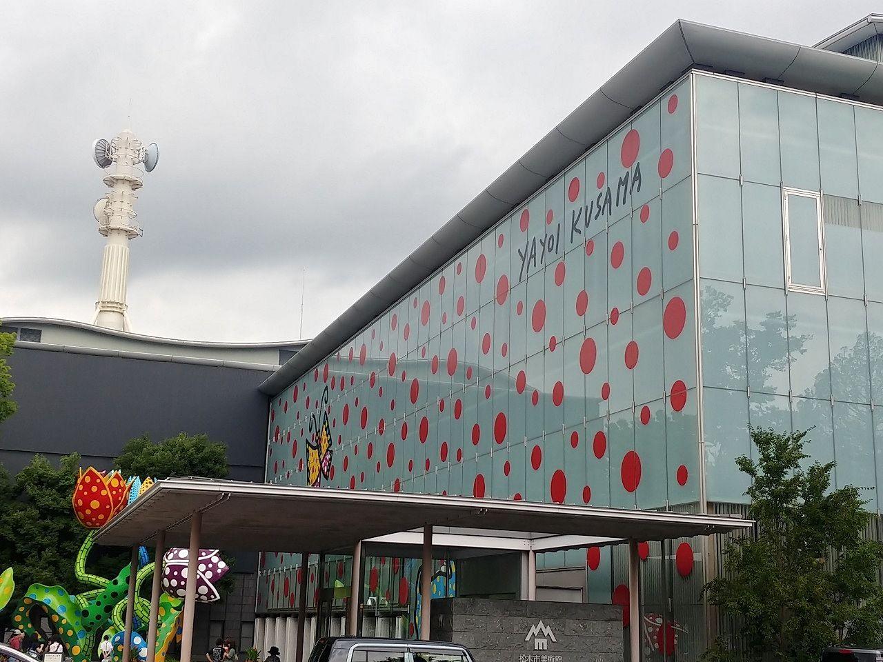 松本市美術館外観です