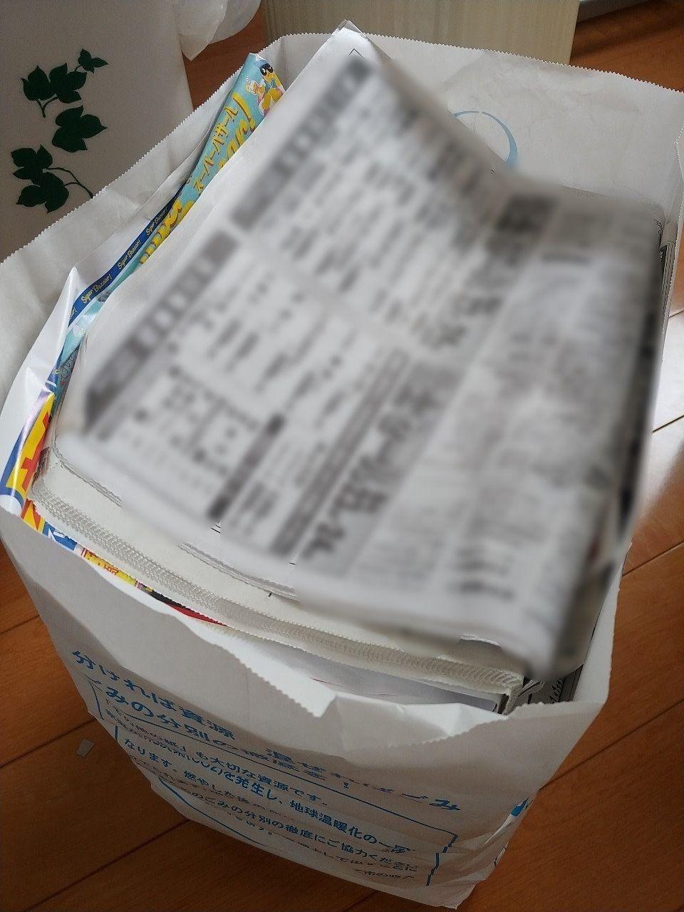 便利な紙袋です