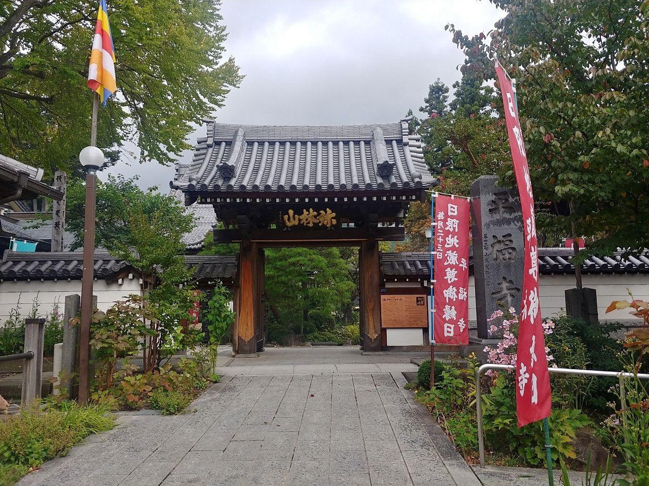 岡谷市東堀にある平福寺です
