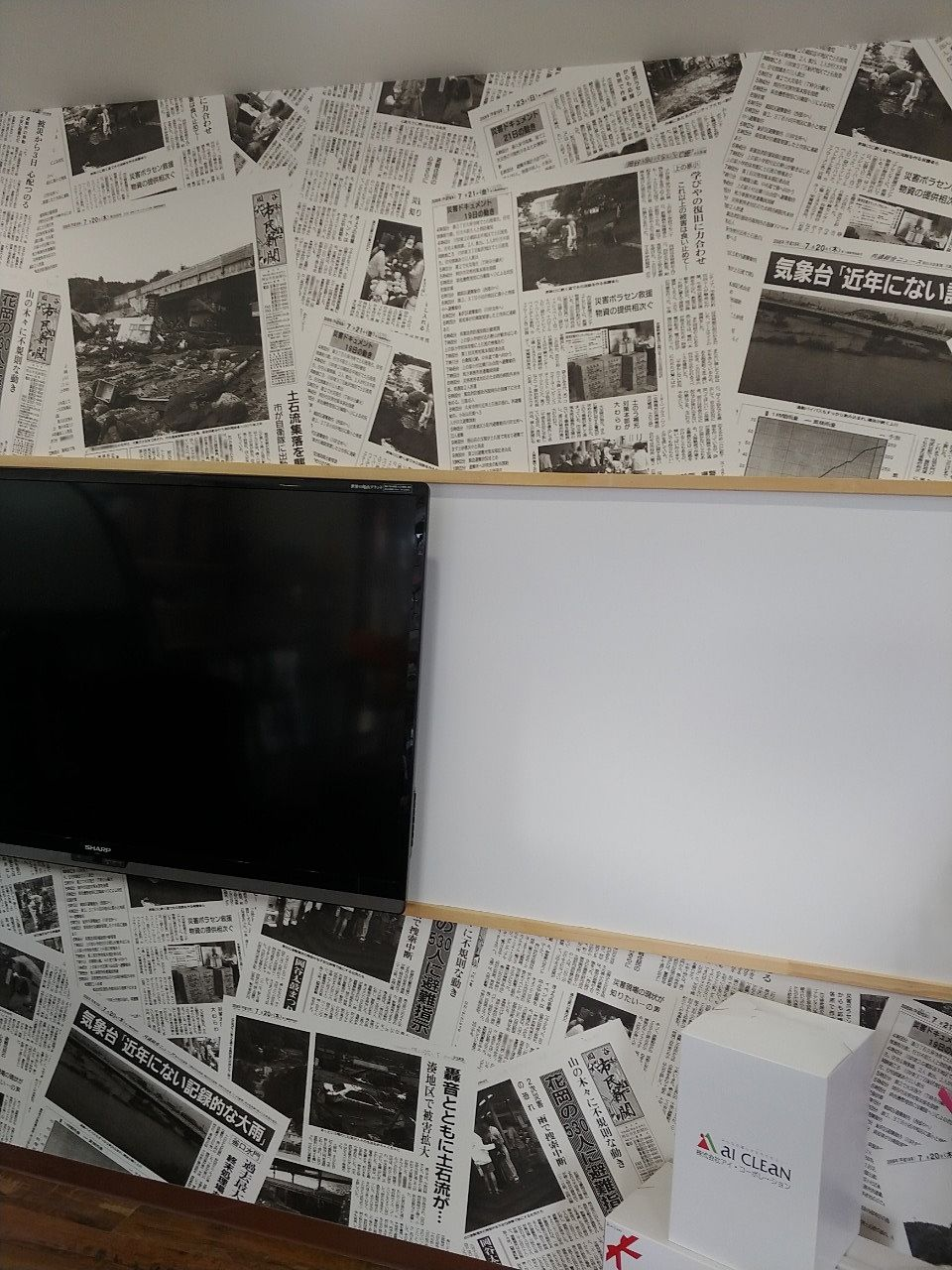 店内に掲示されている2006年豪雨災害の記事