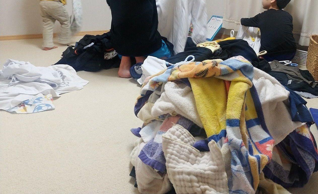 洗濯物の山です