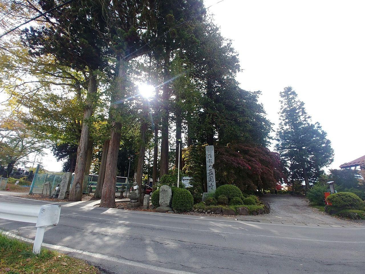 長円寺入口の写真