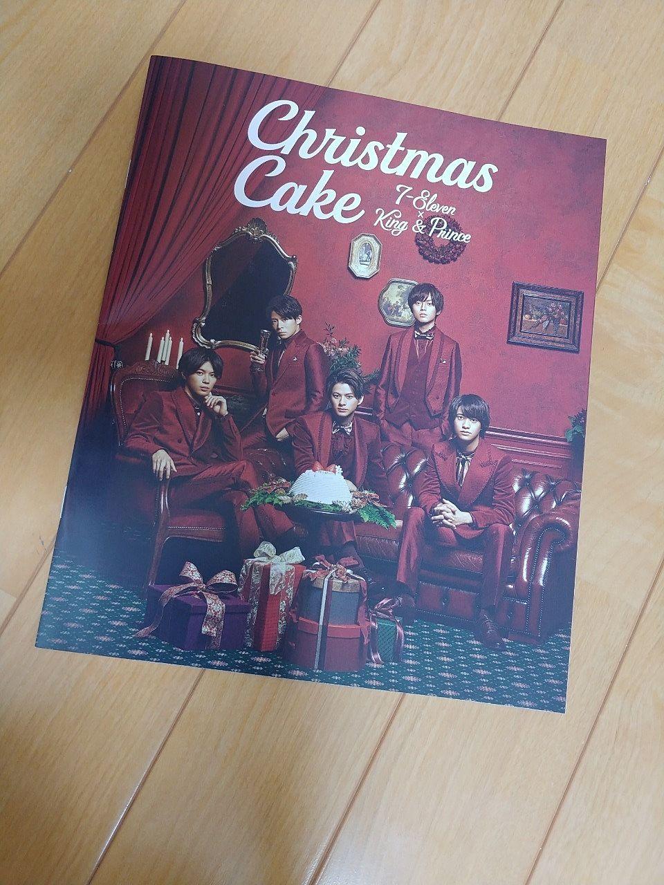 セブンイレブンのクリスマスケーキカタログ