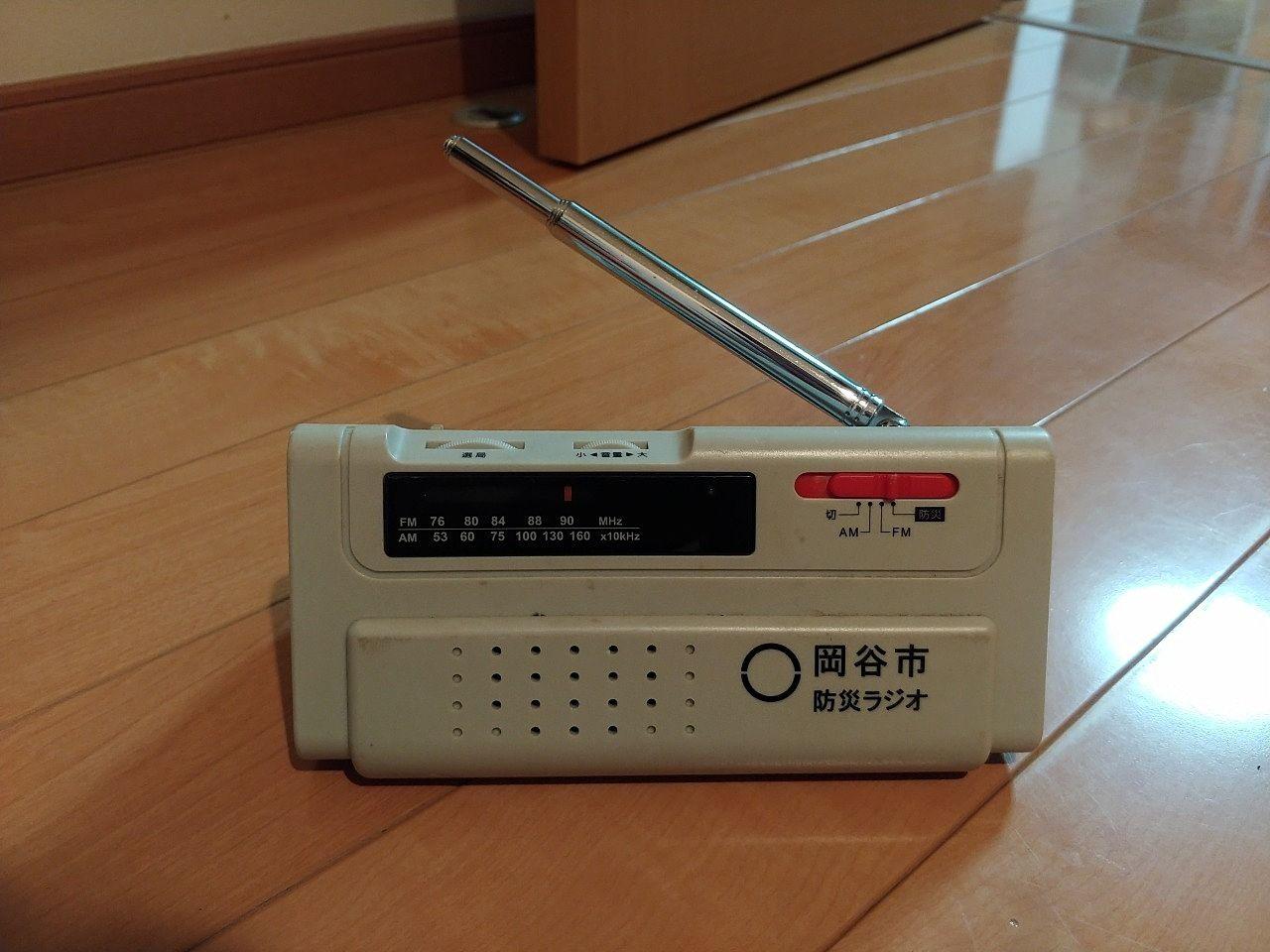 岡谷市の防災ラジオ
