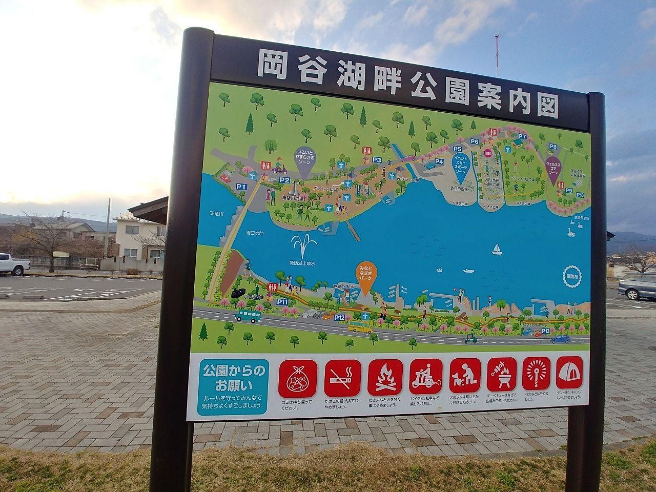 岡谷湖畔公園案内図
