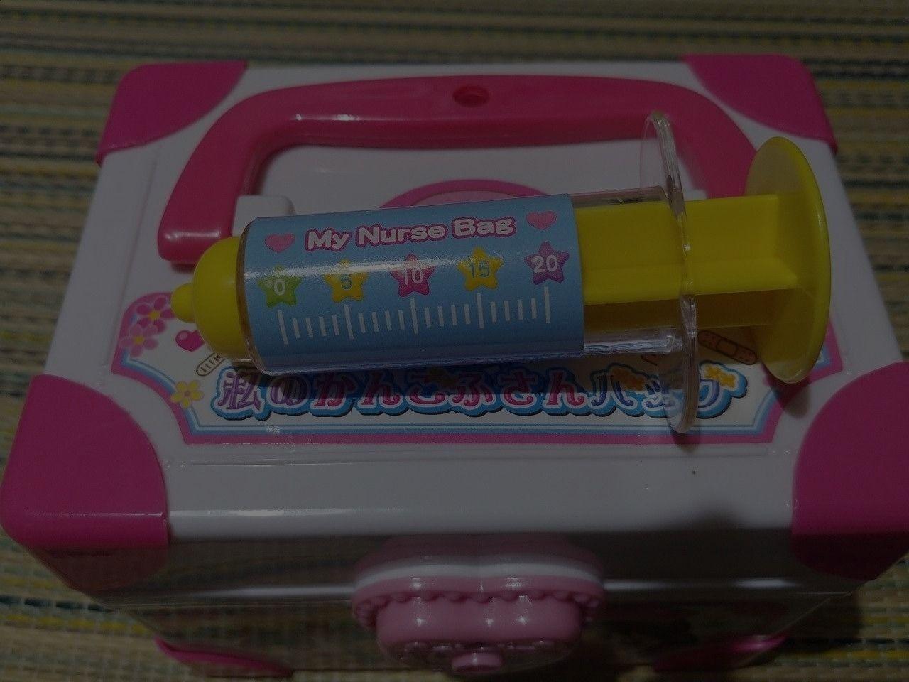 家族そろって予防接種