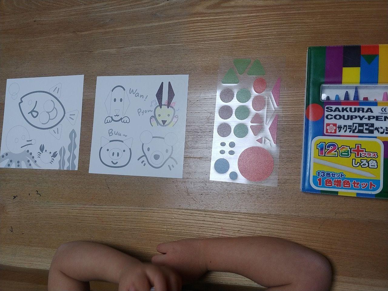 小さなお子さんも楽しめる マスキングテープ工作✩