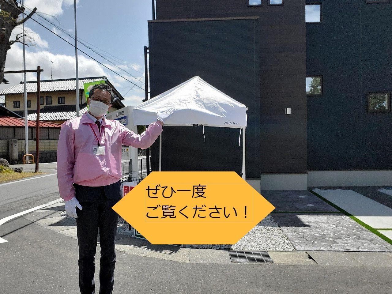 松本市寿 内覧会開催♪