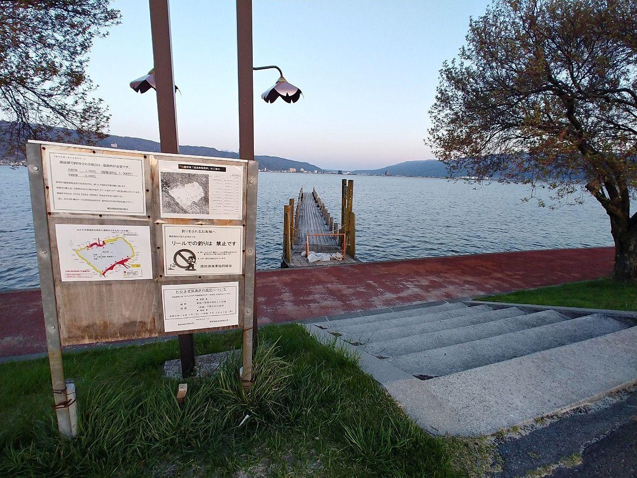 諏訪湖周辺公園散歩~赤砂崎公園~