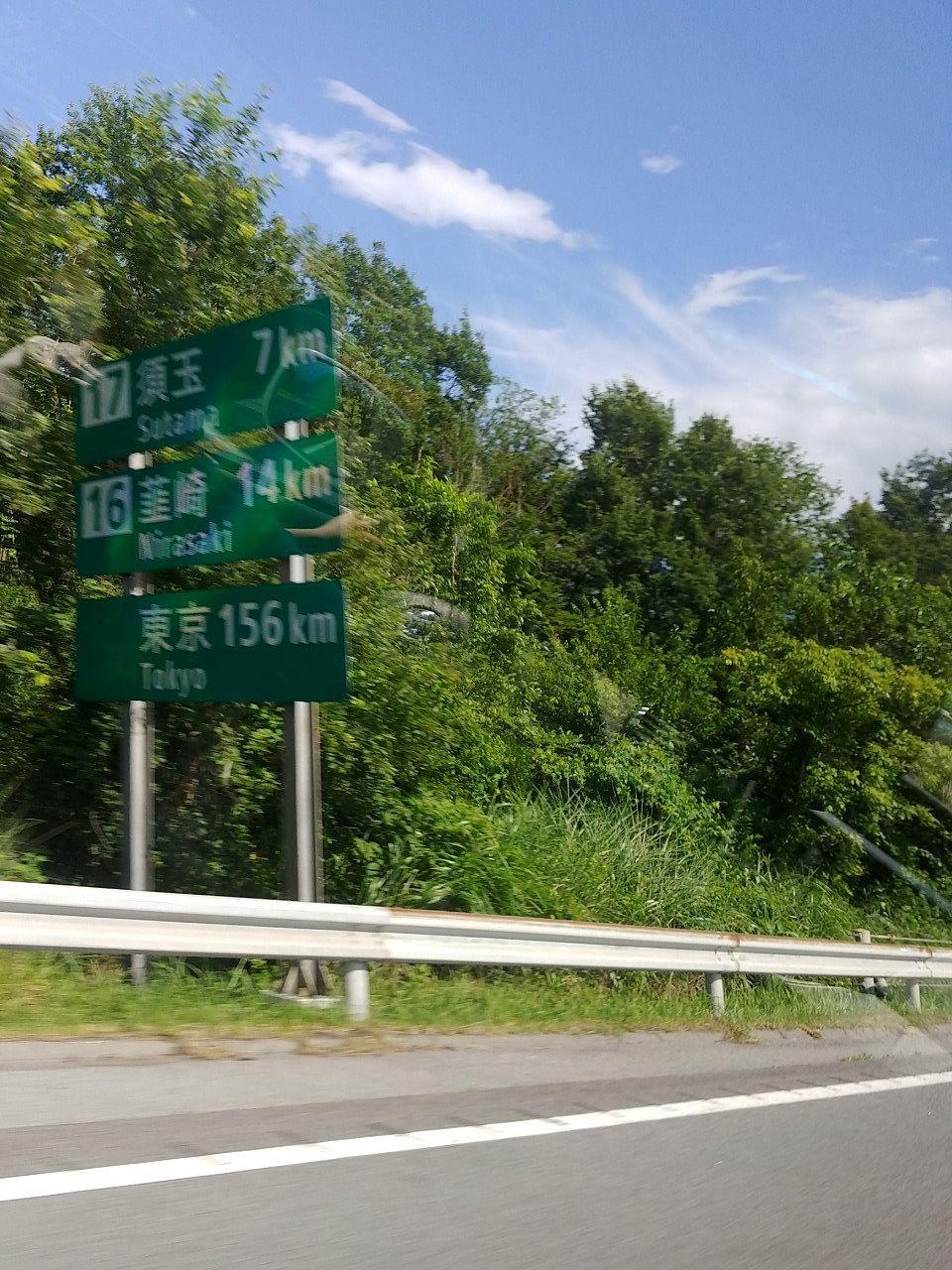 高速道路で山梨県へ向かいました