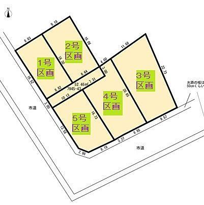 宅地の区画図